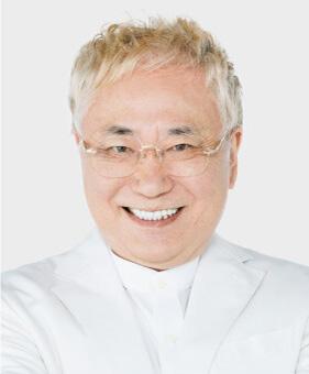 大阪 高須 院 クリニック